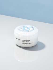 Glossier-Moisturizing-Moon-Mask-1